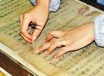 129年刊刻一亿字