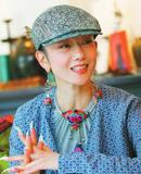 杨丽萍:我的秘密是素食