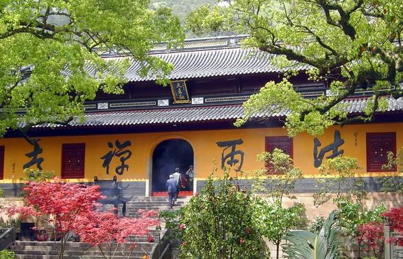 (二)阅藏念佛:普陀法雨寺