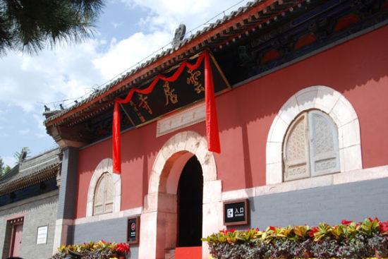 佛祖肉身舍利2016年请回北京房山云居寺供奉