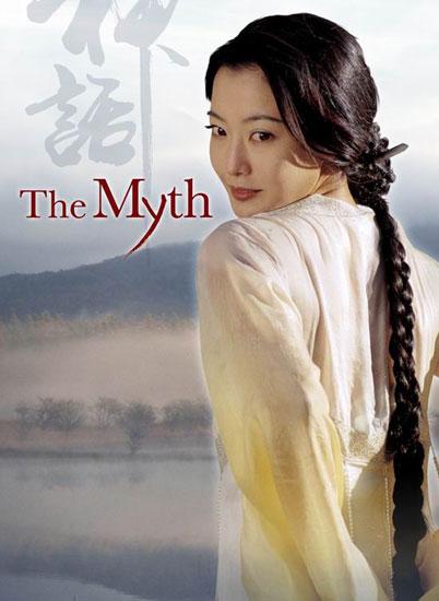 《神话》前瞻:白羊与双鱼的爱情神话(组图)