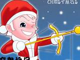射手乔装圣诞老人