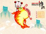在线游戏:招财童子中国古典神话拼图(组图)