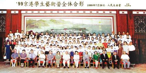 图为:大会组委会领导、嘉宾与出席大会的香港代表合影