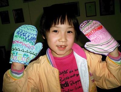幼儿园手工 鞋垫动物