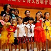 谷老师和大小网友一起唱