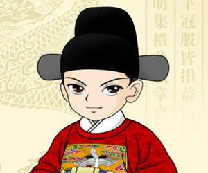 Images of 官 - JapaneseClass.j...