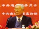 中国教育学会会长顾明远