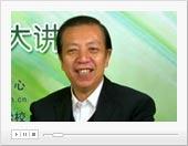 王大伟教授聊儿童安全教育