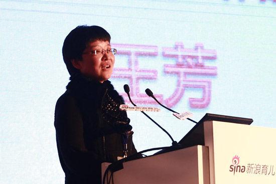 图为:北京妇联儿童工作部部长王芳致辞