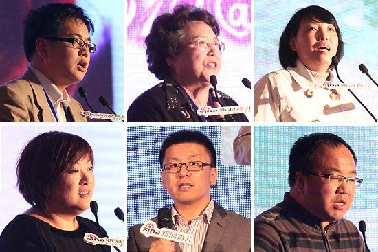 图为:嘉宾主题演讲(上排左起:龚晓明、张思莱、李跃儿,下排左起:兰海、王人平、迟毓凯)