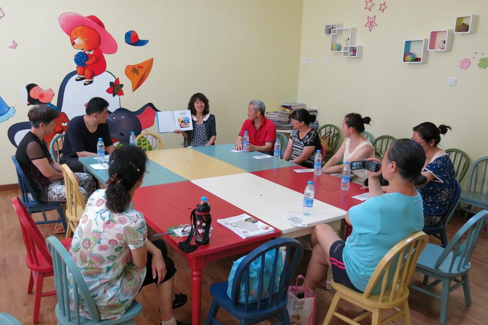 家庭阅读指导活动举办