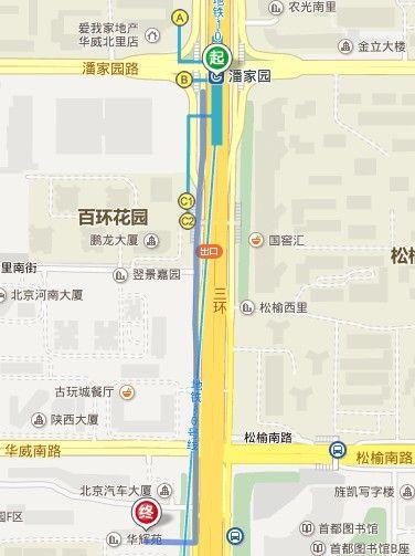 潘家园地铁站-五环酒店路线图