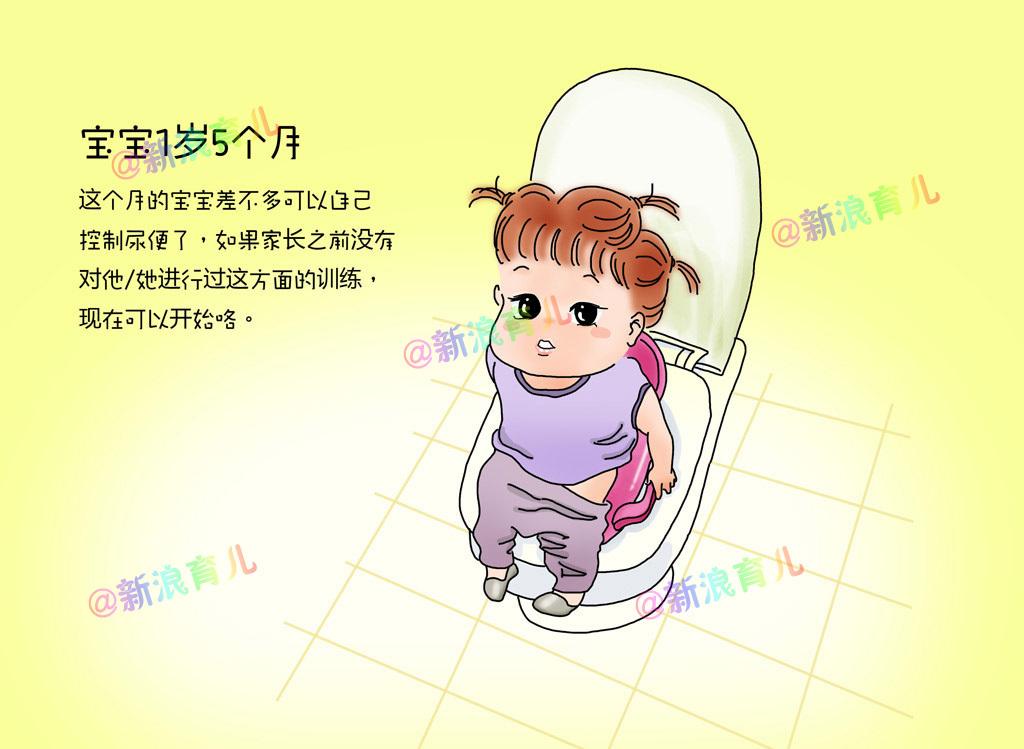 爬着的宝宝卡通图片