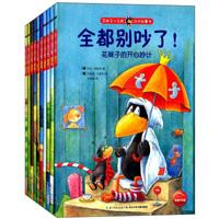 《花袜子小乌鸦成长故事书》