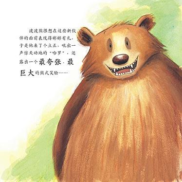 壁纸 动漫 动物 狗 狗狗 卡通 漫画 头像 374_374