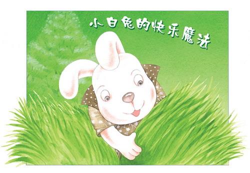 > 正文     程昱华 写    程思新 画   森林里,有一只可爱的小白兔.
