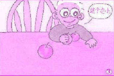 宝宝为什么突然变自私(图)
