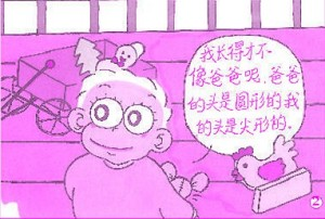 家庭教育中妈妈的语言禁忌(图)
