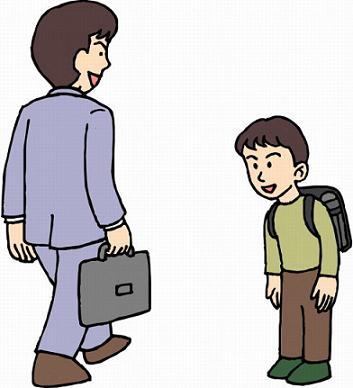 卡通抠图小人素材亲子