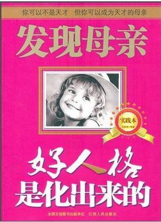 图为:图书封面