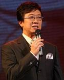 本届高峰论坛主持人曹启泰