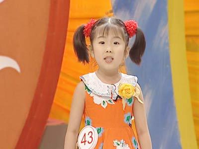 43号选手:刘布谷