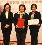 张思莱医师荣获证书