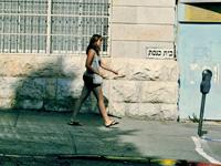 第一眼的耶路撒冷