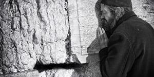 耶路撒冷哭墙外