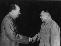 """邓小平为何向毛泽东承诺""""永不翻案"""""""