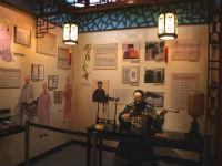 宣南文化博物馆给我们的启示