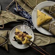 杂粮咸菜黄米粽