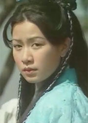 2001年电视剧佘诗曼版