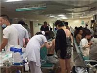 渤海早报:滨海全城爱心接力,市民纷纷伸出援手