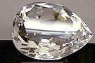 世界上最大的切割钻石