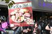 网友实拍:香港节前促销绝招(组图)