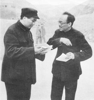毛泽东和康生(新浪读书配图)