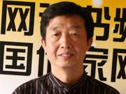马新朝:中国诗人受到国际关注