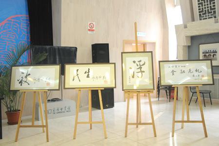 """""""被""""、""""民生""""、""""浮""""、""""金融危机""""当选为2009年度字词"""