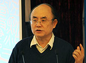 中国社科院研究员雷颐评国内字词