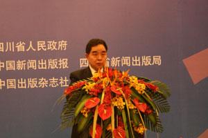 新闻出版总署署长、国家版权局局长柳斌杰