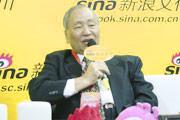 台湾图书出版协会陈恩泉 视频