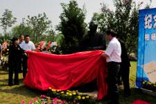 柏杨先生铜像揭幕