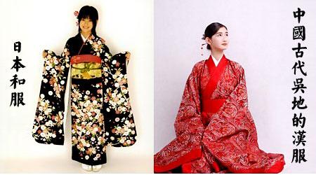 日本和服与中国汉服的渊源