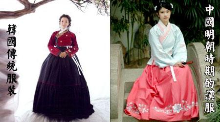 中国古代女子服饰_读书频道_新浪网