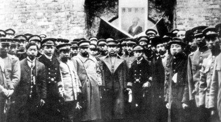 三民主义理解偏差与革命妥协之争