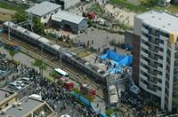 日本最为惨痛的列车事故