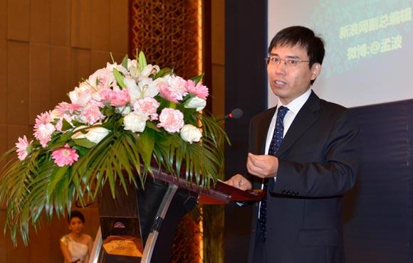 中共哈尔滨市委宣传部副部长兰峰致辞