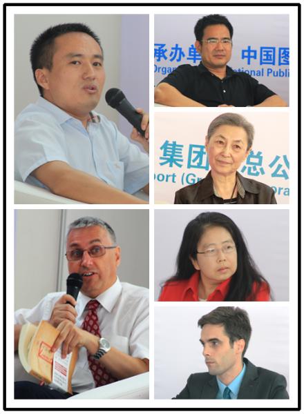 中法文化对话暨《中国人信札》首发式在京举行图片